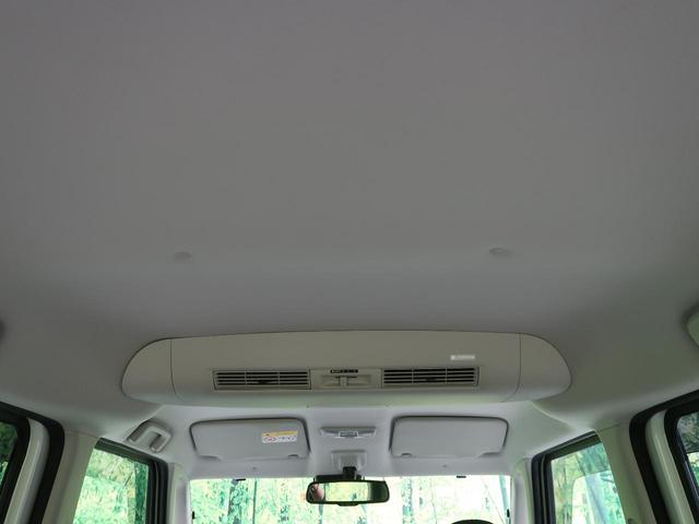 ハイウェイスター Gターボ SDナビ 全周囲カメラ 1オーナー エマージェンシーブレーキ 両側電動スライド クルコン LEDヘッド オートライト スマートキー プッシュスタート オートエアコン 純正15AW ドラレコ(36枚目)
