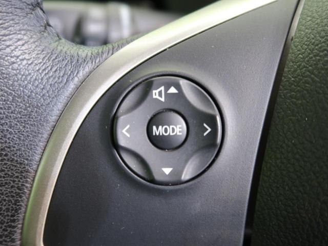 ハイウェイスター Gターボ SDナビ 全周囲カメラ 1オーナー エマージェンシーブレーキ 両側電動スライド クルコン LEDヘッド オートライト スマートキー プッシュスタート オートエアコン 純正15AW ドラレコ(43枚目)