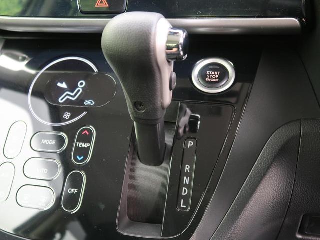 ハイウェイスター Gターボ SDナビ 全周囲カメラ 1オーナー エマージェンシーブレーキ 両側電動スライド クルコン LEDヘッド オートライト スマートキー プッシュスタート オートエアコン 純正15AW ドラレコ(44枚目)