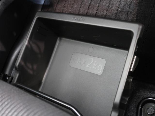 ハイウェイスター Gターボ SDナビ 全周囲カメラ 1オーナー エマージェンシーブレーキ 両側電動スライド クルコン LEDヘッド オートライト スマートキー プッシュスタート オートエアコン 純正15AW ドラレコ(53枚目)