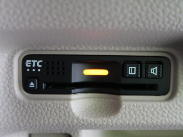 G・Lホンダセンシング 衝突軽減システム 禁煙車 純正SDナビ レーダークルーズ ワンオーナー LEDヘッド オートマチックハイビーム 電動スライド バックカメラ フルセグ ETC スマートキー プッシュスタート(8枚目)
