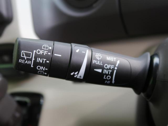 G・Lホンダセンシング 衝突軽減システム 禁煙車 純正SDナビ レーダークルーズ ワンオーナー LEDヘッド オートマチックハイビーム 電動スライド バックカメラ フルセグ ETC スマートキー プッシュスタート(43枚目)
