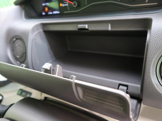 G・Lホンダセンシング 衝突軽減システム 禁煙車 純正SDナビ レーダークルーズ ワンオーナー LEDヘッド オートマチックハイビーム 電動スライド バックカメラ フルセグ ETC スマートキー プッシュスタート(47枚目)