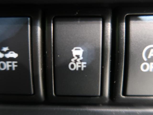 G 社外SDナビ 衝突軽減ブレーキ 禁煙車 前席シートヒーター 2トーンカラー アイドリングストップ スマートキー プッシュスタート オートエアコン 電動格納ミラー ヘッドライトレベライザー(10枚目)