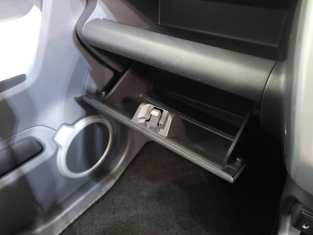 G 社外SDナビ 衝突軽減ブレーキ 禁煙車 前席シートヒーター 2トーンカラー アイドリングストップ スマートキー プッシュスタート オートエアコン 電動格納ミラー ヘッドライトレベライザー(41枚目)