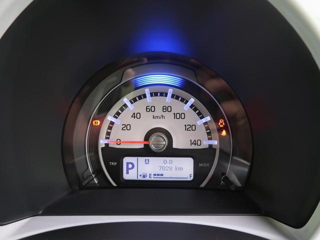 G 社外SDナビ 衝突軽減ブレーキ 禁煙車 前席シートヒーター 2トーンカラー アイドリングストップ スマートキー プッシュスタート オートエアコン 電動格納ミラー ヘッドライトレベライザー(42枚目)