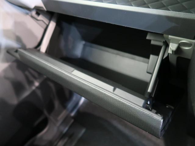 カスタムRSセレクション 届出済未使用車 ターボ 衝突軽減 レーダークルーズ 両側電動スライドドア ハーフレザー LEDヘッド オートライト プッシュスタート スマートキー アイドリングストップ 盗難防止装置 横滑り防止装置(47枚目)