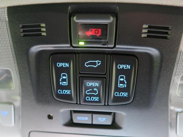 2.5S Cパッケージ ムーンルーフ 黒革 ワンオーナー 3眼LED トヨタセーフティセンス シーケンシャルウィンカー 純正10インチナビ シートヒーター ビルトインETC バックカメラ 7人 パワーシート 電動リヤゲート(7枚目)