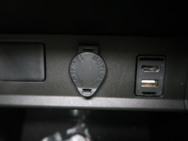 2.5S Cパッケージ ムーンルーフ 黒革 ワンオーナー 3眼LED トヨタセーフティセンス シーケンシャルウィンカー 純正10インチナビ シートヒーター ビルトインETC バックカメラ 7人 パワーシート 電動リヤゲート(53枚目)