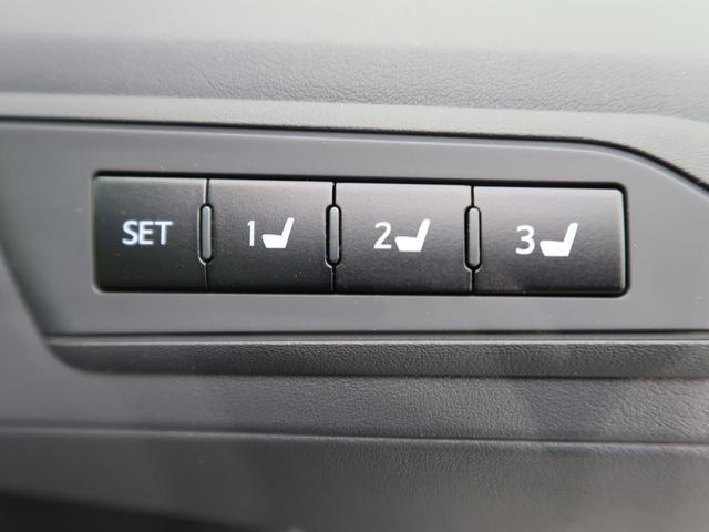 2.5S Cパッケージ ムーンルーフ 黒革 ワンオーナー 3眼LED トヨタセーフティセンス シーケンシャルウィンカー 純正10インチナビ シートヒーター ビルトインETC バックカメラ 7人 パワーシート 電動リヤゲート(56枚目)