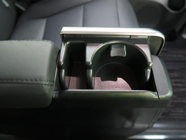 2.5S Cパッケージ ムーンルーフ 黒革 ワンオーナー 3眼LED トヨタセーフティセンス シーケンシャルウィンカー 純正10インチナビ シートヒーター ビルトインETC バックカメラ 7人 パワーシート 電動リヤゲート(59枚目)