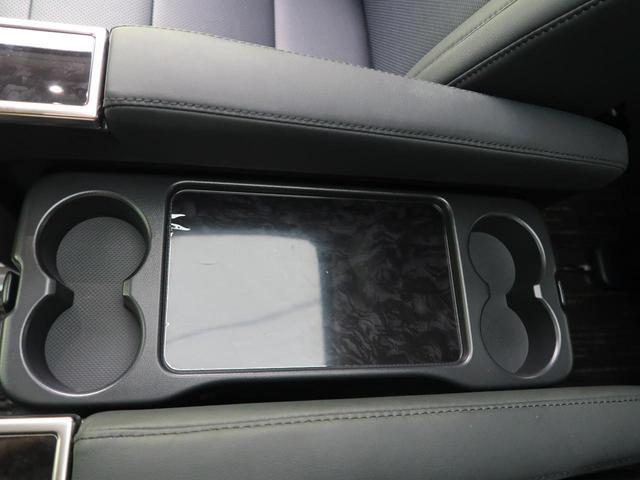 2.5S Cパッケージ ムーンルーフ 黒革 ワンオーナー 3眼LED トヨタセーフティセンス シーケンシャルウィンカー 純正10インチナビ シートヒーター ビルトインETC バックカメラ 7人 パワーシート 電動リヤゲート(63枚目)