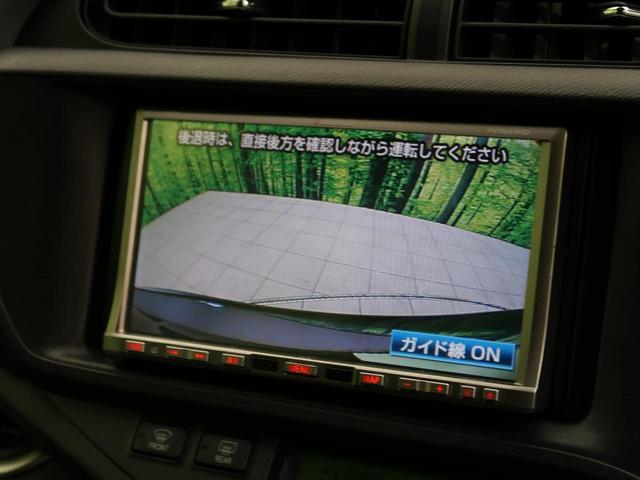 G 社外ナビ バックカメラ 禁煙車 ETC オートエアコン オートライト スマートキー プッシュスタート アイドリングストップ 電動格納ミラー 純正15AW 横滑り防止装置 衝突安全ボディ(4枚目)