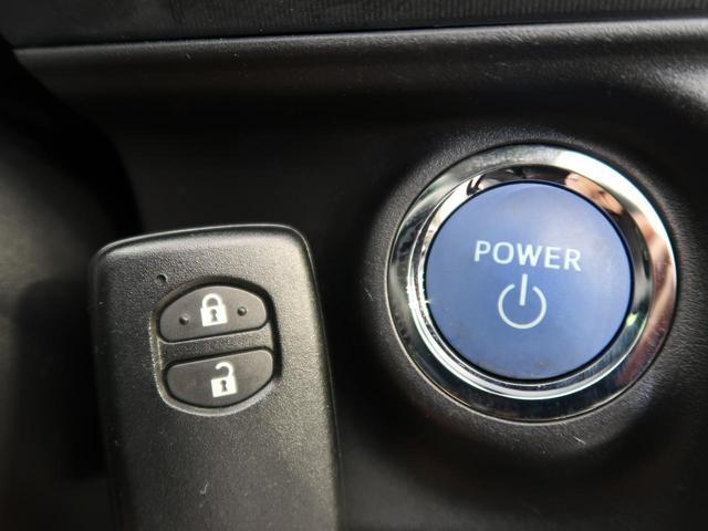 G 社外ナビ バックカメラ 禁煙車 ETC オートエアコン オートライト スマートキー プッシュスタート アイドリングストップ 電動格納ミラー 純正15AW 横滑り防止装置 衝突安全ボディ(8枚目)