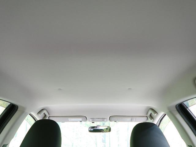 G 社外ナビ バックカメラ 禁煙車 ETC オートエアコン オートライト スマートキー プッシュスタート アイドリングストップ 電動格納ミラー 純正15AW 横滑り防止装置 衝突安全ボディ(35枚目)