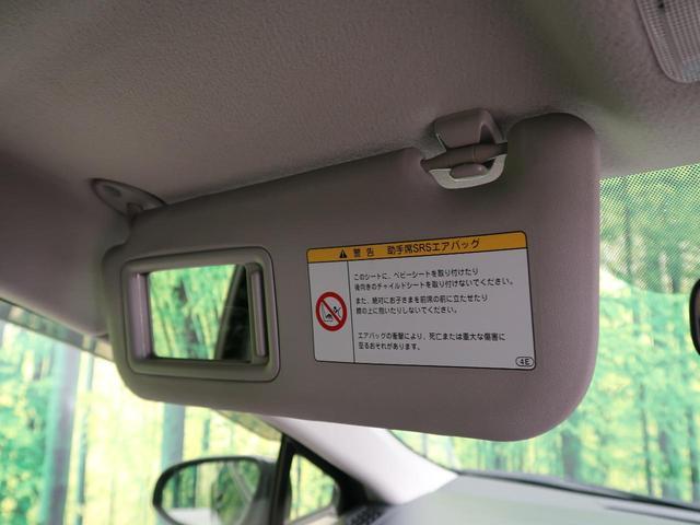 G 社外ナビ バックカメラ 禁煙車 ETC オートエアコン オートライト スマートキー プッシュスタート アイドリングストップ 電動格納ミラー 純正15AW 横滑り防止装置 衝突安全ボディ(39枚目)