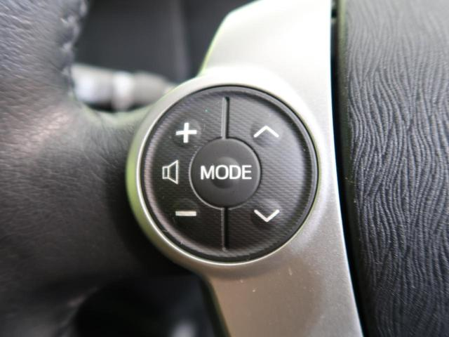 G 社外ナビ バックカメラ 禁煙車 ETC オートエアコン オートライト スマートキー プッシュスタート アイドリングストップ 電動格納ミラー 純正15AW 横滑り防止装置 衝突安全ボディ(42枚目)