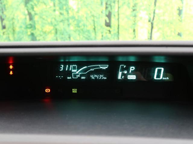 G 社外ナビ バックカメラ 禁煙車 ETC オートエアコン オートライト スマートキー プッシュスタート アイドリングストップ 電動格納ミラー 純正15AW 横滑り防止装置 衝突安全ボディ(44枚目)