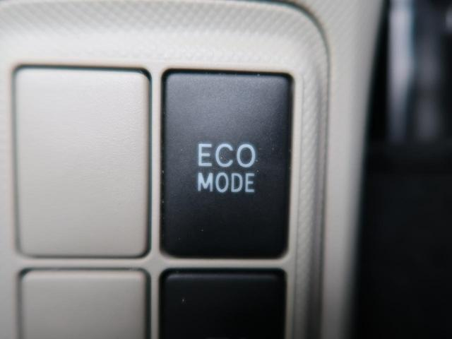 G 社外ナビ バックカメラ 禁煙車 ETC オートエアコン オートライト スマートキー プッシュスタート アイドリングストップ 電動格納ミラー 純正15AW 横滑り防止装置 衝突安全ボディ(46枚目)