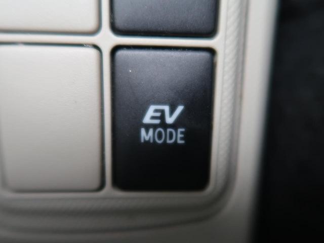 G 社外ナビ バックカメラ 禁煙車 ETC オートエアコン オートライト スマートキー プッシュスタート アイドリングストップ 電動格納ミラー 純正15AW 横滑り防止装置 衝突安全ボディ(47枚目)