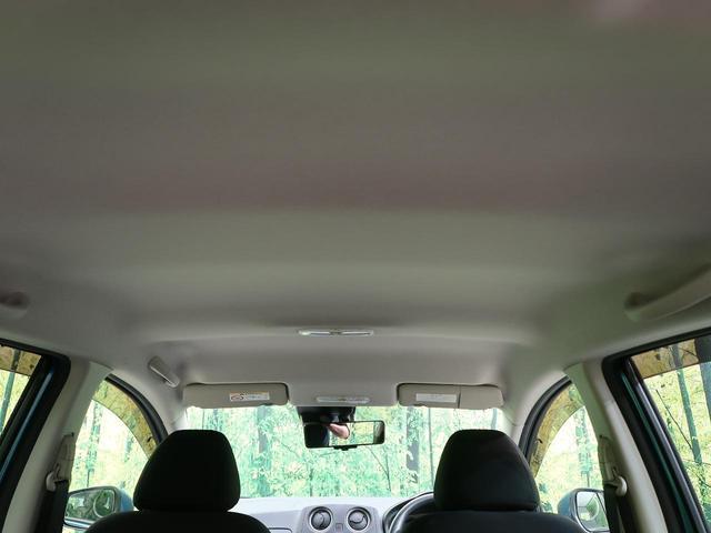 X 純正ナビ エマージェンシーブレーキ 全周囲カメラ クリアランスソナー レーンアシスト 禁煙車 ワンオーナー デジタルインナーミラー LEDヘッド スマートキー アイドリングストップ(35枚目)