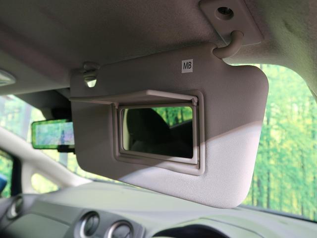 X 純正ナビ エマージェンシーブレーキ 全周囲カメラ クリアランスソナー レーンアシスト 禁煙車 ワンオーナー デジタルインナーミラー LEDヘッド スマートキー アイドリングストップ(38枚目)