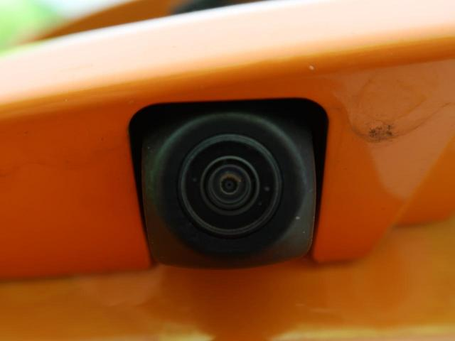 Gブラックソフトレザーセレクション 純正エアロ 純正ナビ バックカメラ 禁煙車 セーフティセンス クルコン LEDヘッド&フォグ オートハイビーム ETC オートエアコン スマートキー プッシュスタート 電動格納ミラー 横滑り防止装置(33枚目)