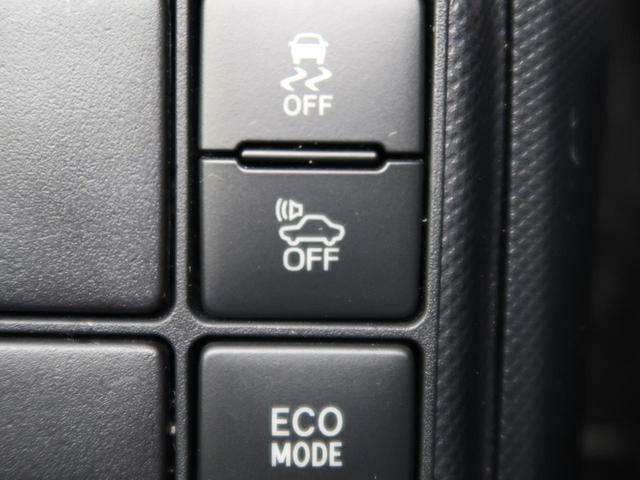 Gブラックソフトレザーセレクション 純正エアロ 純正ナビ バックカメラ 禁煙車 セーフティセンス クルコン LEDヘッド&フォグ オートハイビーム ETC オートエアコン スマートキー プッシュスタート 電動格納ミラー 横滑り防止装置(49枚目)