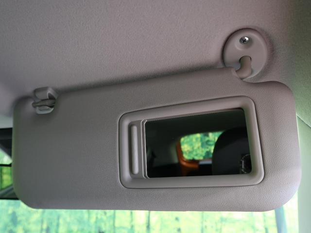 Gブラックソフトレザーセレクション 純正エアロ 純正ナビ バックカメラ 禁煙車 セーフティセンス クルコン LEDヘッド&フォグ オートハイビーム ETC オートエアコン スマートキー プッシュスタート 電動格納ミラー 横滑り防止装置(54枚目)