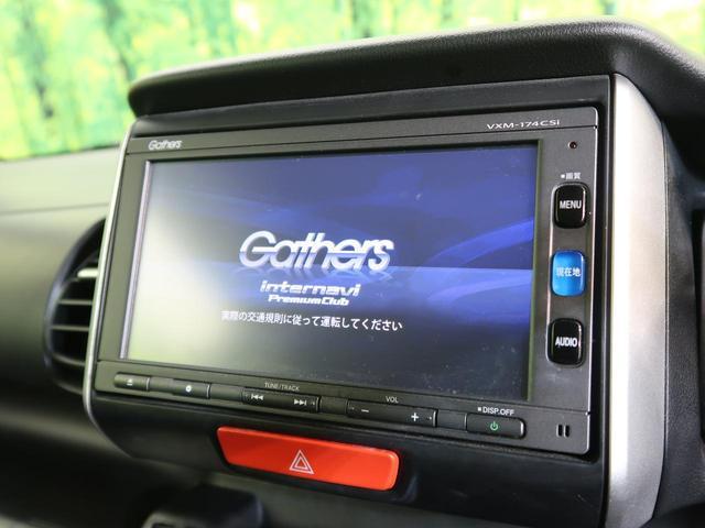 G ターボSSパッケージ 純正SDナビ バックカメラ 両側電動スライド 衝突軽減 クルコン シートヒーター オートエアコン オートライト HIDヘッド スマートキー プッシュスタート ドラレコ ETC アイドリングストップ(6枚目)