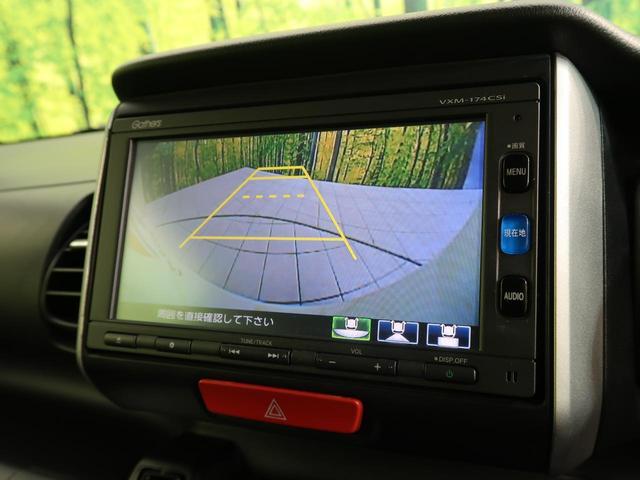 G ターボSSパッケージ 純正SDナビ バックカメラ 両側電動スライド 衝突軽減 クルコン シートヒーター オートエアコン オートライト HIDヘッド スマートキー プッシュスタート ドラレコ ETC アイドリングストップ(7枚目)