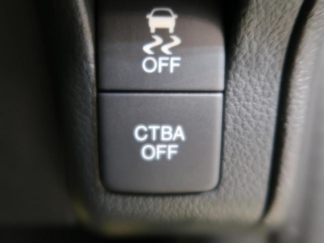 G ターボSSパッケージ 純正SDナビ バックカメラ 両側電動スライド 衝突軽減 クルコン シートヒーター オートエアコン オートライト HIDヘッド スマートキー プッシュスタート ドラレコ ETC アイドリングストップ(8枚目)