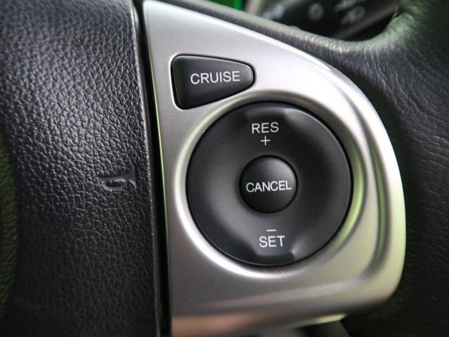 G ターボSSパッケージ 純正SDナビ バックカメラ 両側電動スライド 衝突軽減 クルコン シートヒーター オートエアコン オートライト HIDヘッド スマートキー プッシュスタート ドラレコ ETC アイドリングストップ(10枚目)