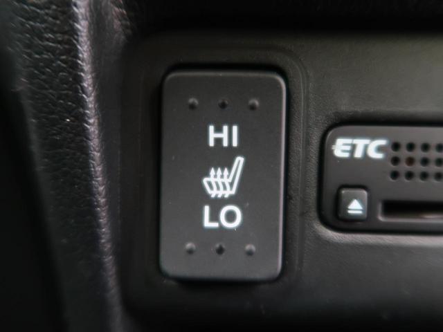 G ターボSSパッケージ 純正SDナビ バックカメラ 両側電動スライド 衝突軽減 クルコン シートヒーター オートエアコン オートライト HIDヘッド スマートキー プッシュスタート ドラレコ ETC アイドリングストップ(11枚目)