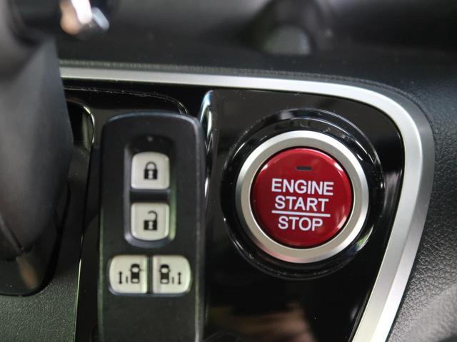 G ターボSSパッケージ 純正SDナビ バックカメラ 両側電動スライド 衝突軽減 クルコン シートヒーター オートエアコン オートライト HIDヘッド スマートキー プッシュスタート ドラレコ ETC アイドリングストップ(24枚目)