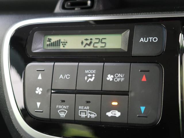 G ターボSSパッケージ 純正SDナビ バックカメラ 両側電動スライド 衝突軽減 クルコン シートヒーター オートエアコン オートライト HIDヘッド スマートキー プッシュスタート ドラレコ ETC アイドリングストップ(26枚目)
