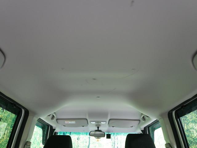 G ターボSSパッケージ 純正SDナビ バックカメラ 両側電動スライド 衝突軽減 クルコン シートヒーター オートエアコン オートライト HIDヘッド スマートキー プッシュスタート ドラレコ ETC アイドリングストップ(29枚目)