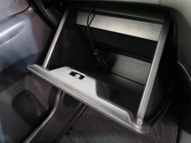 G ターボSSパッケージ 純正SDナビ バックカメラ 両側電動スライド 衝突軽減 クルコン シートヒーター オートエアコン オートライト HIDヘッド スマートキー プッシュスタート ドラレコ ETC アイドリングストップ(34枚目)