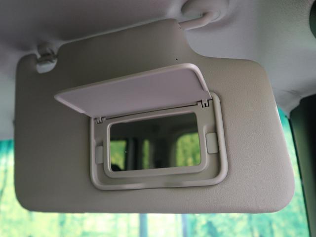 G ターボSSパッケージ 純正SDナビ バックカメラ 両側電動スライド 衝突軽減 クルコン シートヒーター オートエアコン オートライト HIDヘッド スマートキー プッシュスタート ドラレコ ETC アイドリングストップ(36枚目)