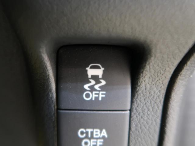 G ターボSSパッケージ 純正SDナビ バックカメラ 両側電動スライド 衝突軽減 クルコン シートヒーター オートエアコン オートライト HIDヘッド スマートキー プッシュスタート ドラレコ ETC アイドリングストップ(40枚目)
