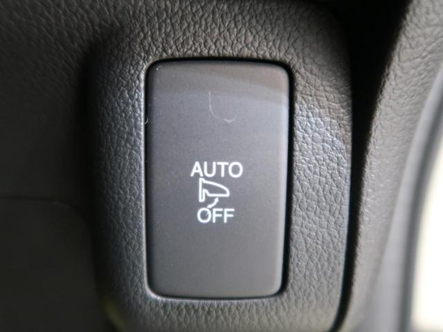G ターボSSパッケージ 純正SDナビ バックカメラ 両側電動スライド 衝突軽減 クルコン シートヒーター オートエアコン オートライト HIDヘッド スマートキー プッシュスタート ドラレコ ETC アイドリングストップ(41枚目)