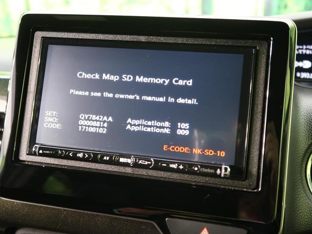 G・Lホンダセンシング 社外SDナビ 禁煙車 バックカメラ 衝突軽減装置 レーダークルーズ 電動スライド LEDヘッド&フォグ オートライト 純正14AW ETC スマートキー プッシュスタート オートエアコン(6枚目)