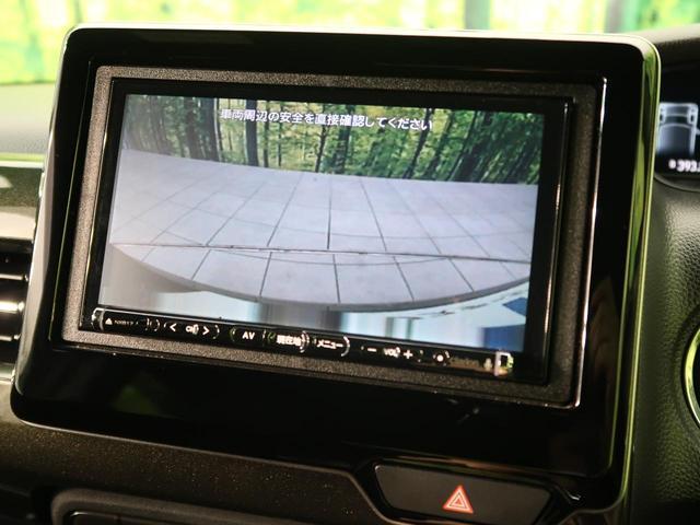 G・Lホンダセンシング 社外SDナビ 禁煙車 バックカメラ 衝突軽減装置 レーダークルーズ 電動スライド LEDヘッド&フォグ オートライト 純正14AW ETC スマートキー プッシュスタート オートエアコン(7枚目)