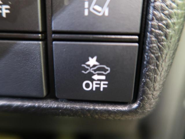 G・Lホンダセンシング 社外SDナビ 禁煙車 バックカメラ 衝突軽減装置 レーダークルーズ 電動スライド LEDヘッド&フォグ オートライト 純正14AW ETC スマートキー プッシュスタート オートエアコン(9枚目)