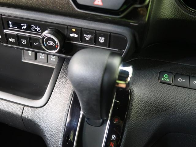 G・Lホンダセンシング 社外SDナビ 禁煙車 バックカメラ 衝突軽減装置 レーダークルーズ 電動スライド LEDヘッド&フォグ オートライト 純正14AW ETC スマートキー プッシュスタート オートエアコン(22枚目)