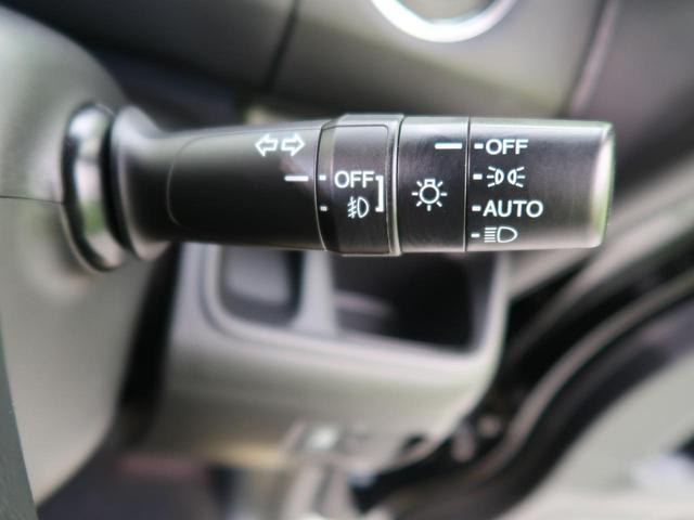 G・Lホンダセンシング 社外SDナビ 禁煙車 バックカメラ 衝突軽減装置 レーダークルーズ 電動スライド LEDヘッド&フォグ オートライト 純正14AW ETC スマートキー プッシュスタート オートエアコン(27枚目)
