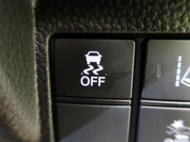 G・Lホンダセンシング 社外SDナビ 禁煙車 バックカメラ 衝突軽減装置 レーダークルーズ 電動スライド LEDヘッド&フォグ オートライト 純正14AW ETC スマートキー プッシュスタート オートエアコン(28枚目)