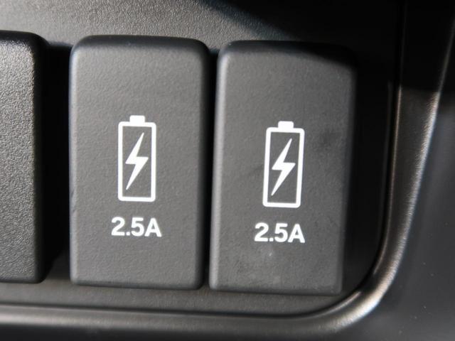 G・Lホンダセンシング 社外SDナビ 禁煙車 バックカメラ 衝突軽減装置 レーダークルーズ 電動スライド LEDヘッド&フォグ オートライト 純正14AW ETC スマートキー プッシュスタート オートエアコン(29枚目)