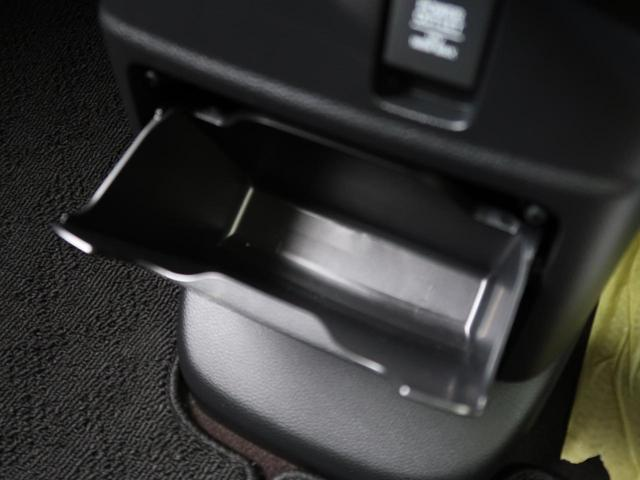G・Lホンダセンシング 社外SDナビ 禁煙車 バックカメラ 衝突軽減装置 レーダークルーズ 電動スライド LEDヘッド&フォグ オートライト 純正14AW ETC スマートキー プッシュスタート オートエアコン(33枚目)