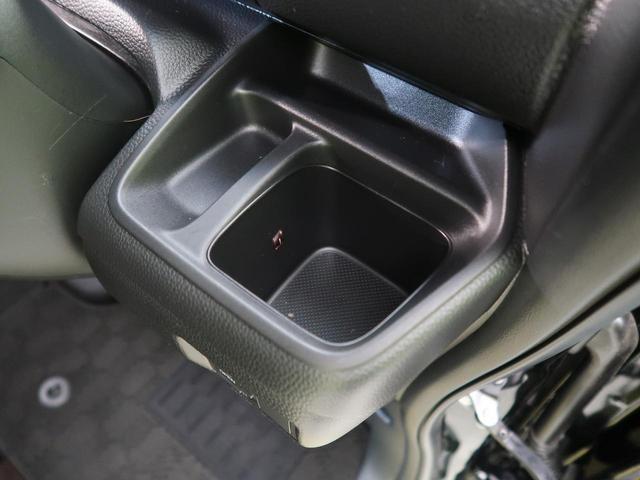 G・Lホンダセンシング 社外SDナビ 禁煙車 バックカメラ 衝突軽減装置 レーダークルーズ 電動スライド LEDヘッド&フォグ オートライト 純正14AW ETC スマートキー プッシュスタート オートエアコン(36枚目)